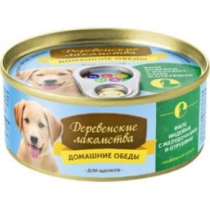 Домашние обеды: филе индейки с желудочками и отрубями для щенков