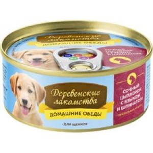 Домашние обеды: сочный цыплёнок с языком и шпинатом для щенков