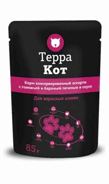ТерраКот пауч для кошек ассорти с говяжьей и бараньей печенью