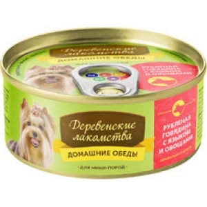 Домашние обеды: рубленая говядина с языком и овощами для мини-пород