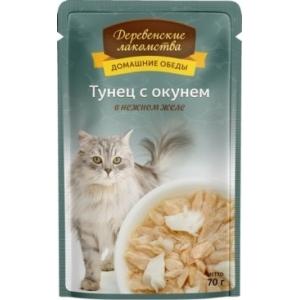 Домашние обеды для кошек тунец с окунем в нежном желе, 70 г