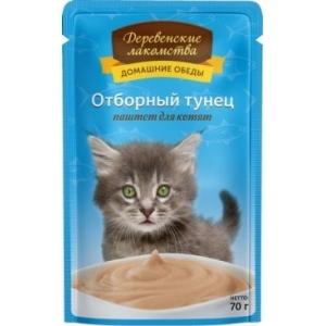 Домашние обеды паштет для котят отборный тунец, 70 г
