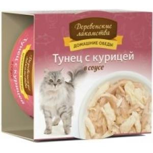 Домашние обеды для кошек тунец с курицей в соусе, 80 г