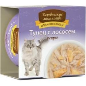 Домашние обеды для кошек тунец с лососем в соусе, 80 г