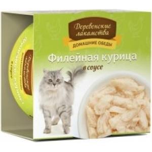 Домашние обеды для кошек филейная курица, 80 г