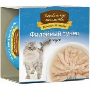 Домашние обеды для кошек филейный тунец в соусе, 80 г