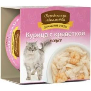 Домашние обеды для кошек курица с креветкой в соусе, 80 г