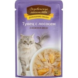 Домашние обеды для кошек тунец с лососем в нежном желе, 70 г
