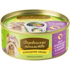 Домашние обеды: рагу из ягнёнка с печенью и тыквой для мини-пород