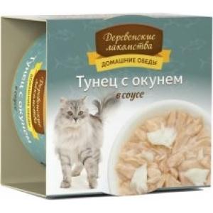 Домашние обеды для кошек тунец с окунем в соусе, 80 г