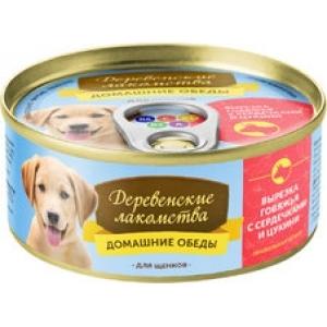 Домашние обеды: вырезка говяжья с сердечками и цукини для щенков