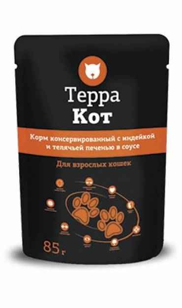 ТерраКот пауч для кошек с индейкой и телячьей печенью